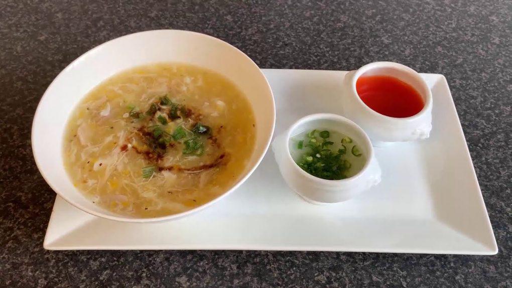 Chicken Corn Soup | Chicken corn soup recipe | Afghan Food Kitchen