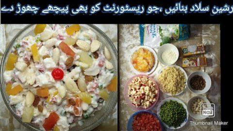 Russian salad recipe by HUMAIRA'S Tarka