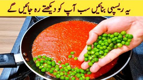 10 Minutes Recipe | Quick And Easy Breakfast Recipe | Better than Street Food | Easy Recipes