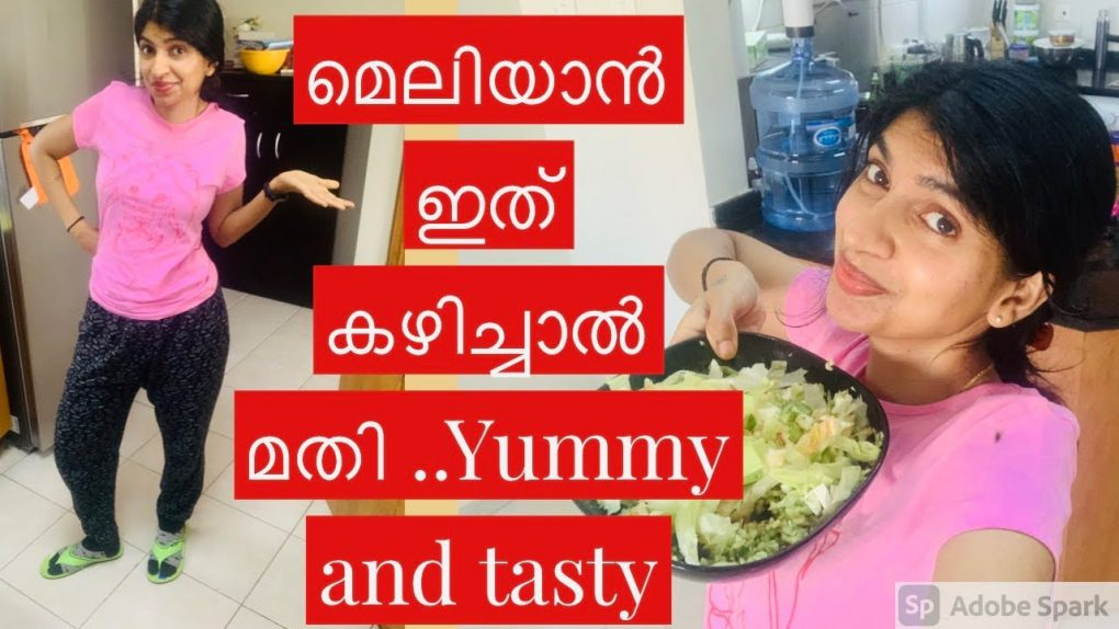How to loose weight by just eating this | Fast weight loss recipe | Feta cheese salad recipe