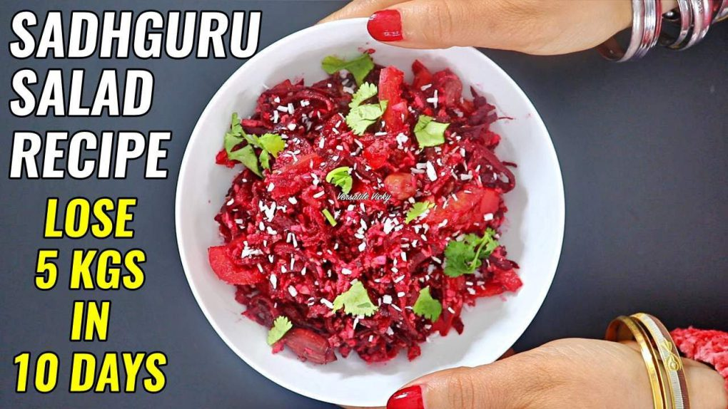 Sadhguru Salad Recipe For Weight Loss   Lose 5Kg In 10 Days   Sadhguru Diet For Weight Loss