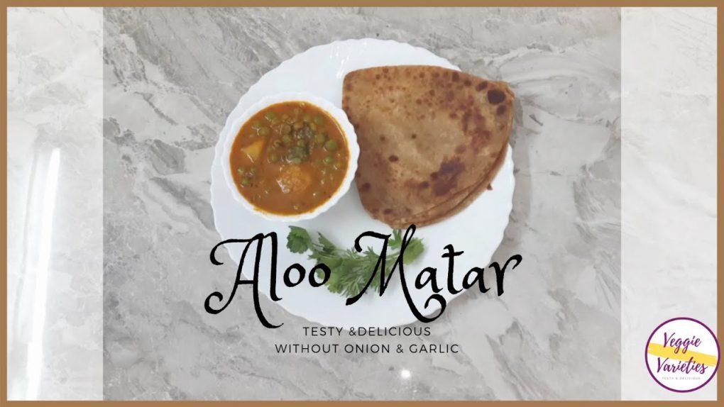 Matar Aloo Curry recipe ||Veggie Varieties [odia] || #shorts