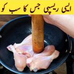 Yummy Chicken Recipe For Dinner | Better than KFC | Quick And Easy | Easy Recipes | Without Oven