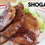 Easy Shoga Yaki Recipe (Japanese Ginger Pork)