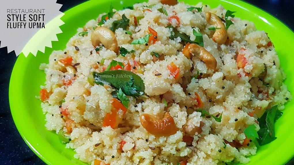 Restaurant Style Soft Fluffy Upma Recipe – Simple Indian Breakfast Recipe/ Nasta Recipe