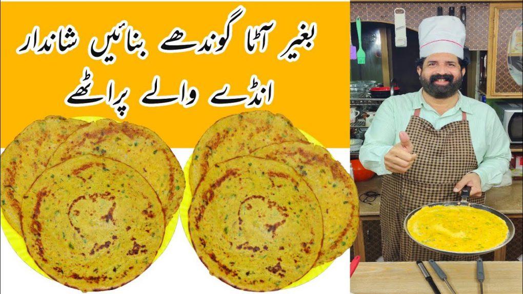 10 Minutes Recipe | Quick & Easy Breakfast Recipe Easy Anda Paratha | No Knead | BaBa Food RRC