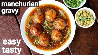 manchurian gravy recipe | veg manchurian gravy | vegetable manchurian gravy