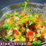 easy and quick salad | salad recipe | easy salad | healthy salad #Shorts @Shorts