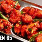 RESTAURANT STYLE CHICKEN 65   EASY CHICKEN 65 RECIPE   CHICKEN 65