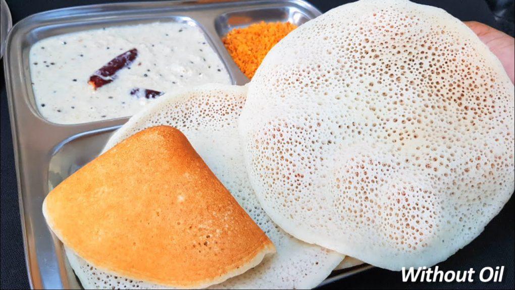 सूजी का इतना टेस्टी नाश्ता जो आप रोज़ बनाकर खाएंगे /Breakfast recipes /No Oil No Yeast Appam Dosa