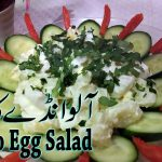 Potato Egg Salad Recipe – From The Kitchen