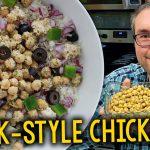 "Recipe: Brian's Quick Greek-Style Chickpeas + ""Greek Bowl"" & Salad Ideas (Vegan, Plant-Based)"