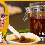 PRAWNS PICKLE KERALA STYLE | ചെമ്മീൻ അച്ചാർ | Prawns Achar | Chemmeen Achar | Malayalam Recipes