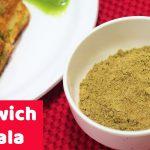 Secret of Street Style Sandwich – Sandwich Masala | Veg Sandwich Masala | Gujarati Recipes