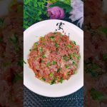 Top Chinese Food: Beautiful Dish of Steamed Pork (P57)