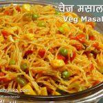 Semiya Upma Recipe । Veg Vermicelli Pulao | Semiya Veg kichadi