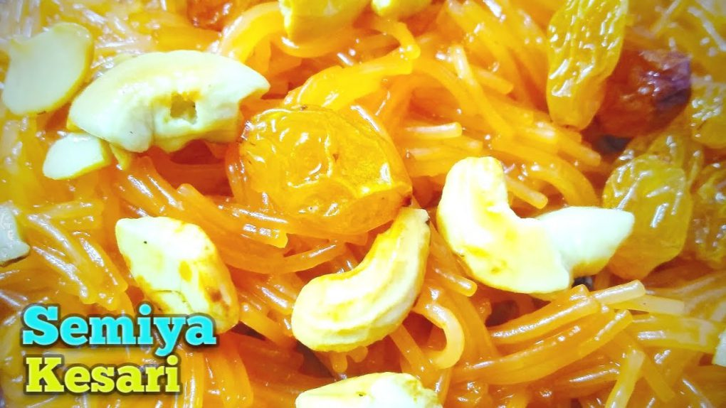 Semiya Kesari Recipe | సేమియా కేసరి | 10-Min Recipes[Quick & Easy way]