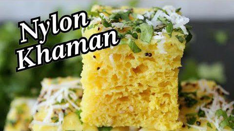 Gujarati Nylon Khaman Recipe| Instant Dhokla snack recipe | Instant Khaman Dhokla |નાયલોન ખમણ