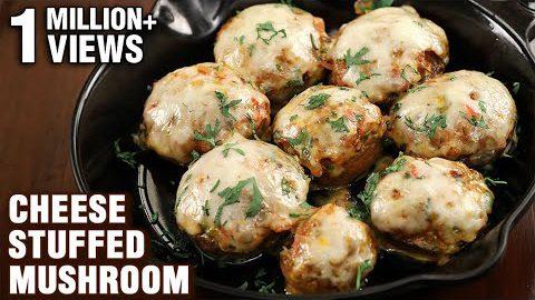 Cheese Stuffed Mushrooms | How To Make Stuffed Mushroom | Mushroom Recipe By Chef Varun Inamdar