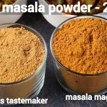 maggi masala powder recipe 2 ways | maggi noodles tastemaker | maggi masala e magic