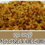ମୁଗଡାଲି  ଖିଚୁଡି || Testy Moong Khichudi Recipe || Veggie Varieties [ODIA]