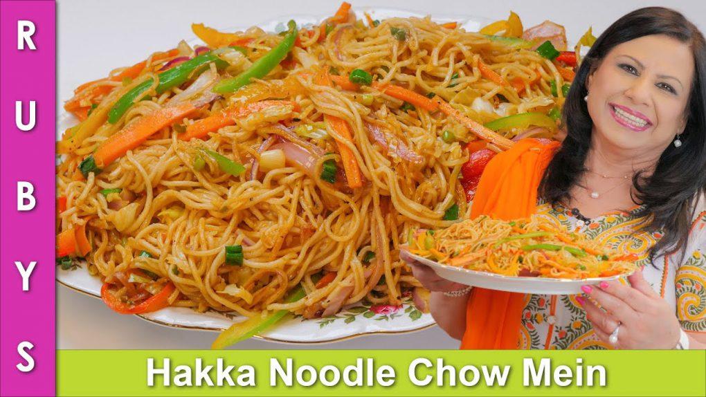 Hakka Noodle Veg Chow Mein Recipe in Urdu Hindi – RKK