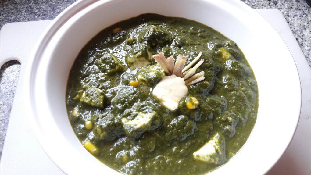 Palak paneer // Vegetarian Recipes //Recipe by Resham bakes and Catering