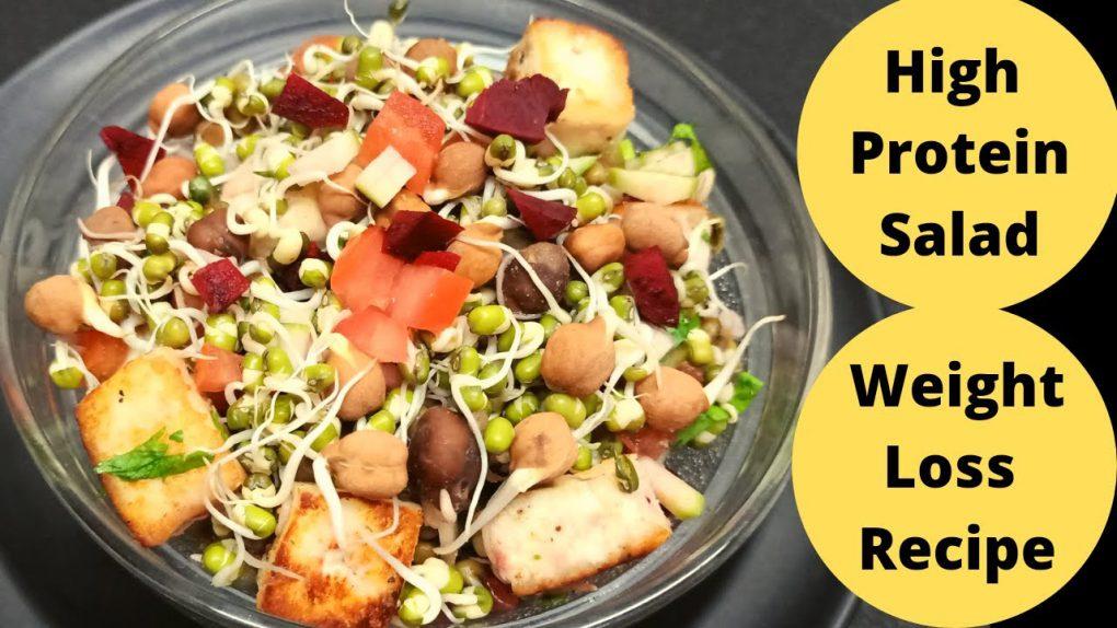 Sprout Salad Recipe | Protein Salad Recipe | Weight Loss Recipe | Healthy Breakfast Recipe |