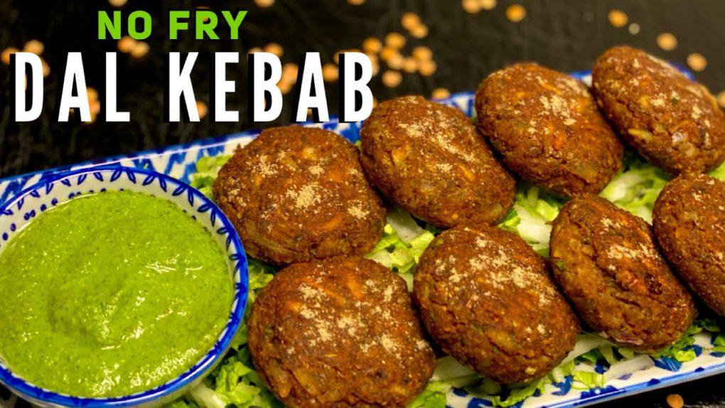 Dal Ke Kebab Recipe । दाल के कबाब । Dal Ki Tikki Veg Shammi Kebab | मसूर दाल | Masoor Dal Ke Kebab