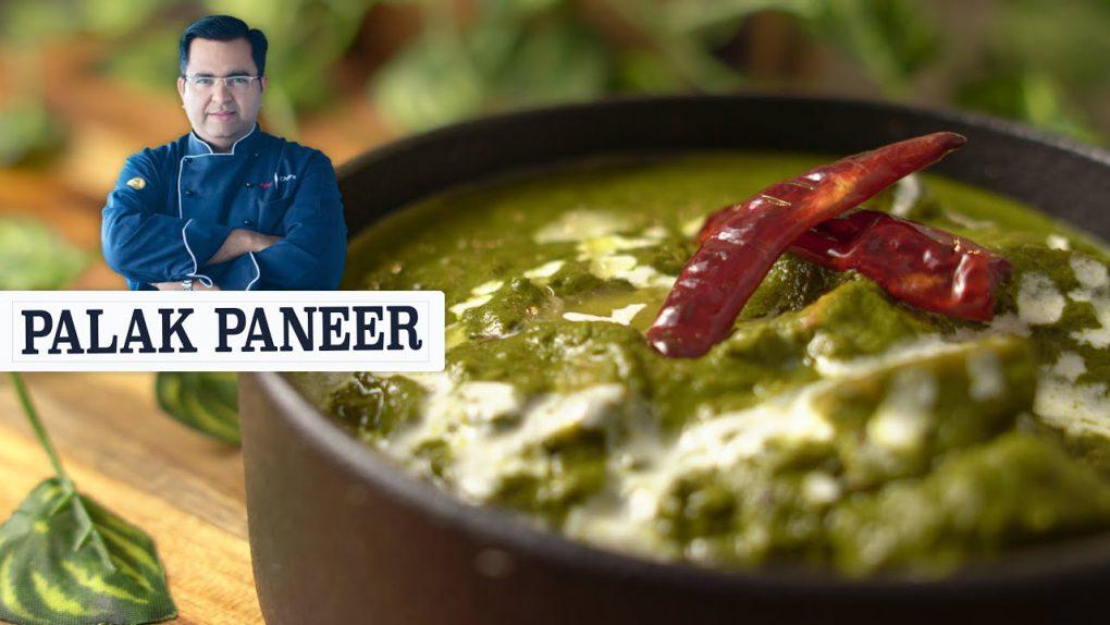 Palak Paneer Recipe | Restaurant Style Palak Paneer | Ajay Chopra Recipe