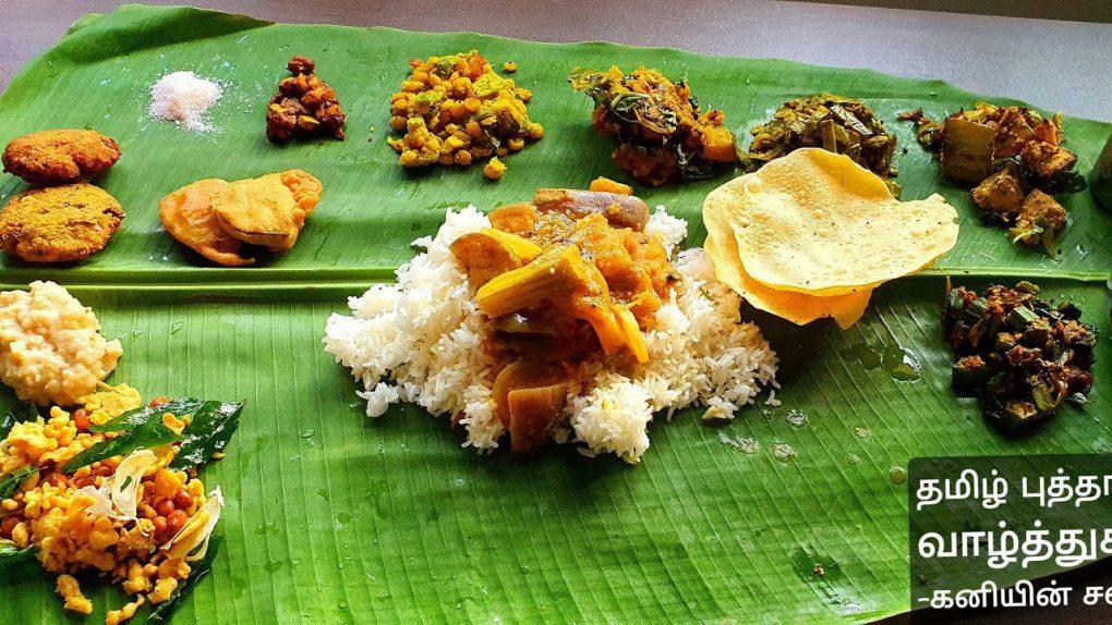 தமிழ் புத்தாண்டு சமையல் / vegetarian full meals for Tamil New year /  சித்திரை கனி திருநாள் சமையல்