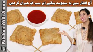 Chicken Cheesy Samosa Pops Recipe | 2021 Ramadan Recipes for Iftar | Kitchen With Amna