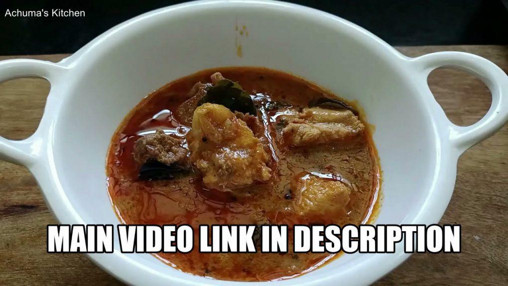#Shorts Chicken Thanni Kulambu l Main Recipe Link In The Description l Achuma's kitchen