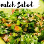 Best Tabbouleh Salad Recipe/ Tabouli Recipe/ Healthy Salad Recipe/ Parsley Salad Recipe/ Taboula