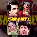 Dushman Devta HD – Hindi Full Movie – Dharmendra – Dimple Kapadia – 90's Bollywood Hit Film
