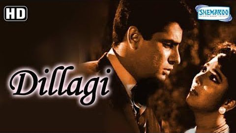 Dillagi (1966)(HD & Eng Subs) HIndi Full Movie – Mala Sinha | Sanjay Khan | Nazima | Johnny Walker