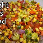 ইফতার স্পেশাল কাঁচা ছোলার ডালের সালাদ রেসিপি| সালাদ |Homemade salad recipe |protin salad recipe |