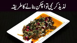 how to cook tawa chicken , simple recipe…