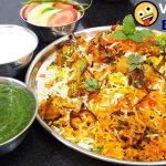 रेस्टोरेंट जैसा वेज दम बिरयानी बनाने का आसान तरीका| Veg Dum Biryani Recipe | Best Veg Biryani Recipe
