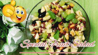 Special Fruit Salad Recipe || Food Diary by Hina Rohi || #Shorts