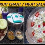Easy and Quick Creamy Fruit Chaat / Fruit Salad Recipe || Ramadan Special Recipes ||