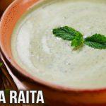 Pudina Raita | MOTHER'S RECIPE | How To Make Raita For Biryani | Mint Raita | Best Raita Recipe