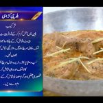 Sehri Main Kya Hai – 20th Ramzan – Recipe: Balochi Karahi | Chef Sumaira | 3rd May 2021