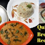 Quick Breakfast recipes | Tasty breakfast | सुबह का नाश्ता |