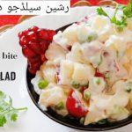 Russian fruit salad easy and unique fruit salad recipe