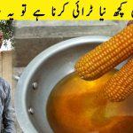 Aftari Main Kuch New Try Karna Ha Tu Ye Recipe Bnai'n | Yummy and Tasty | Quick and Easy Recipe
