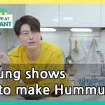 Suyoung shows how to make Hummus (Stars' Top Recipe at Fun-Staurant) | KBS WORLD TV 210427