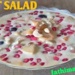 Fruit salad recipe#colourful mixed healthy salad recipe##Home made#Fruit salad with venilla custurd