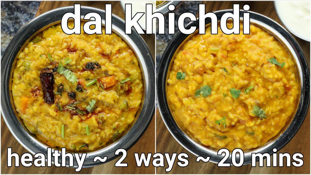 2 ways simple & healthy khichdi recipe – moong dal khichdi & mix veg masala khichdi restaurant style