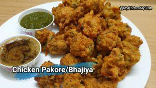 Non Veg Pakore Recipe   Chicken Ke Bhajiye   Easy Iftar Recipe